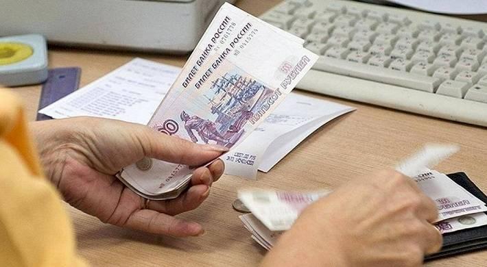 частный предприниматель взял кредит на большую сумму но дело не приносило существенных доходов