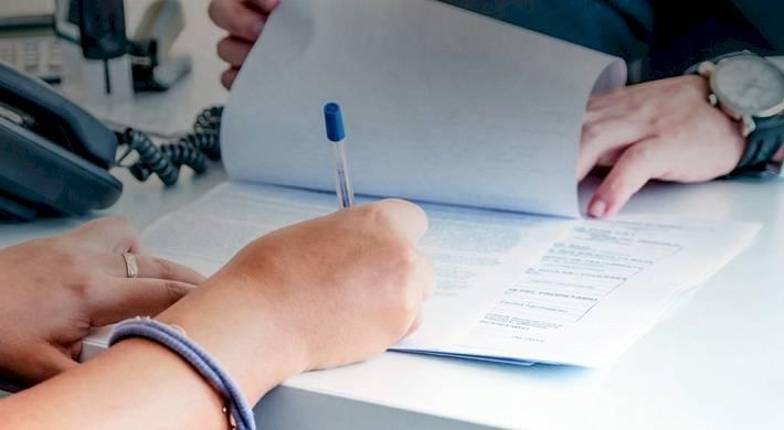оформить заявку на кредит почта