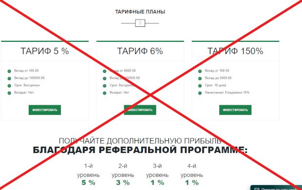 онлайн заявка в восточный банк на кредит наличными без справок
