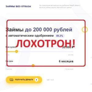 микрозаймы на карту за 5 минут онлайн украина