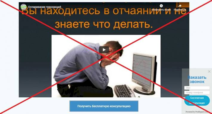 MoneyBackExpert — отзывы о чарджбеке moneybackexpert.com