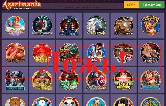 Твистер казино отзывы кевин костнер фильмы казино